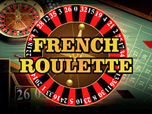Игровой автомат French Roulette